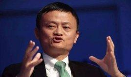 马云连续三年蝉联中国首富,马化腾位居第二