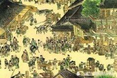古代中国十大盛世,文景之治榜上有名