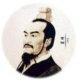中国历史上四大宰相,李斯诸葛亮上榜