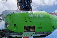"""中国""""奋斗者""""号载人潜水器成功坐底10909米"""