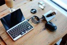 世界上最小的笔记本电脑,机身小巧仅有7英寸