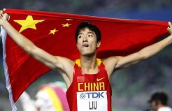 中国著名十大田径运动员,刘翔高居首位