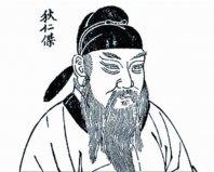 中国古代十大廉吏,狄仁杰包拯均上榜