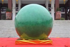 世界上最大的夜明珠,萤石夜明珠重达8.53吨