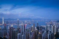2020年全球城市生活成本排名,香港高居榜首