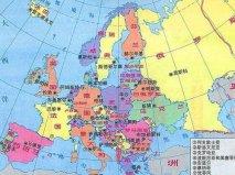 世界海拔最低的大洲,欧洲平均海拔高340米