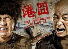 中国喜剧电影爆笑前十名,《港囧》排在榜首