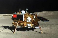 中国十大世界之最科技,第一个登陆月球背面