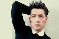 中国颜值最高十大男星,胡歌张艺兴榜上有名