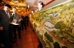 世界上最长的十字绣艺术品,全卷长22米