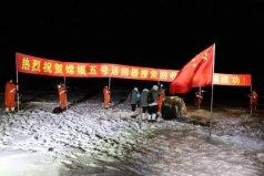 2020年中国航天十大新闻 嫦娥五号任务圆满成功