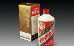 中国四大名酒,贵州茅台酒稳坐冠军宝座