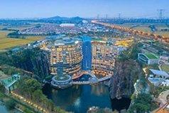 世界上最坑的五星级酒店:世茂深坑酒店