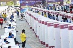 世界上最长的人体多米诺骨牌,用时14分47秒