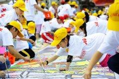 世界上最长的儿童画,总长度202.06米