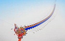 世界上最长的风筝,长达五千米的巨龙