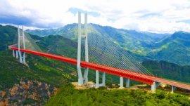 世界上最高的桥梁,北盘江大桥垂直高565米