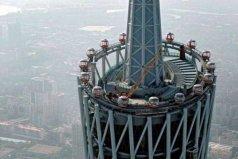 世界上最高的摩天轮,广州塔摩天轮高居450米
