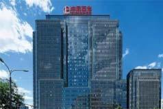中国最大的十大公司排名,腾讯垫底