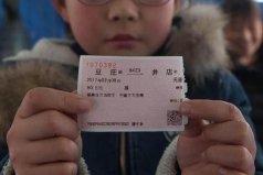 中国最便宜的火车票价,学生票只需五毛钱