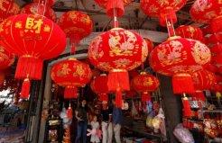2021年中国春节各省份旅游收入排行榜