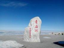 中国最大的咸水湖,青海湖面积4543平方公里