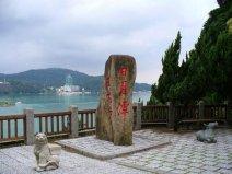 中国四大岛屿,宝岛台湾是中国的第一大岛