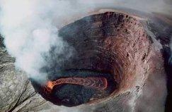 世界上最大的岩浆湖 基拉韦厄火山直径4027米