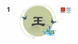 杭州十大姓氏最新排名,王陈张位列前三名