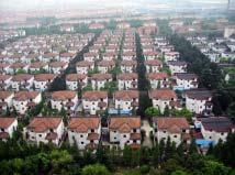 中国最富有的十大村子:都是土豪