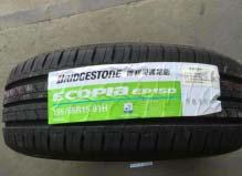 全球质量最好轮胎排行榜:米其林第二