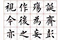 世界上最好看的字:汉字