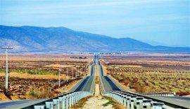 全球最长公路:泛美公路长48000公里