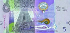 世界最贵的6种货币,前四名都是中东国家