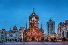 中国最漂亮十大教堂,圣索菲亚教堂排第一