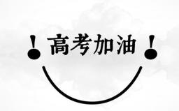 全国十大师范类大学排行榜:北京师范上榜