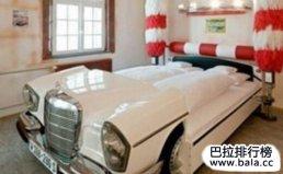 世界上最奇葩的十种床,真佩服设计师的想法!