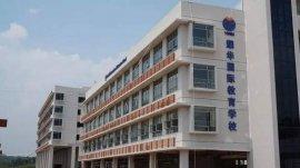 广州哪所私立小学最好?广州私立小学排名榜