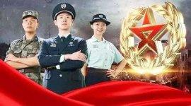 """2020年十大""""铁饭碗""""排名,军队文职最吃香"""