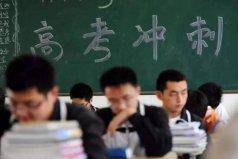 2021年度高考作文大汇总:你觉得哪个最简单?