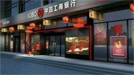 全球十大商业储蓄银行排行榜:中国四大行上榜
