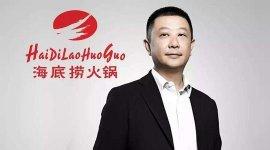 2021新加坡亿万富豪排行榜:张勇获得冠军