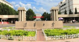 2021中国十大理工类大学排行榜:清华大学问鼎第一
