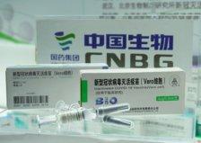 中国新冠疫苗有几种?国内新冠疫苗怎么选择