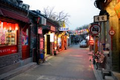 北京最著名的十大胡同,八大胡同你逛了吗?