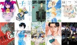 日本《漫画大赏2021》提名TOP10,《名侦探柯南》入选