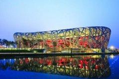 2021中国百强城市排行榜:北京、上海高居前两位
