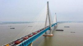 世界最大跨度公铁两用斜拉桥:沪苏通长江公铁大桥