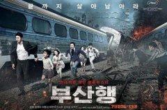 韩国灾难片排行榜前十,雪国列车上榜