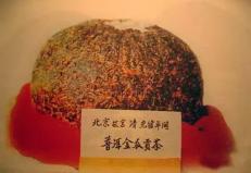 最贵的茶叶多少钱?中国十大最贵茶叶